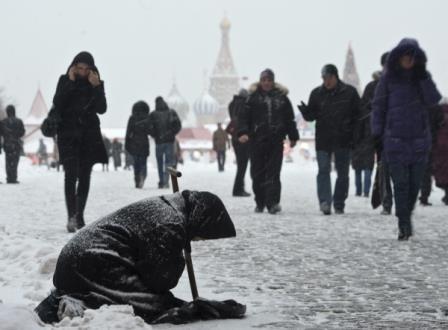 Общество: В России растет бедность