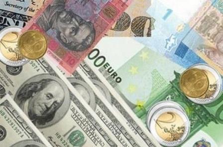 Новости: Обмен валюты. Новые правила.