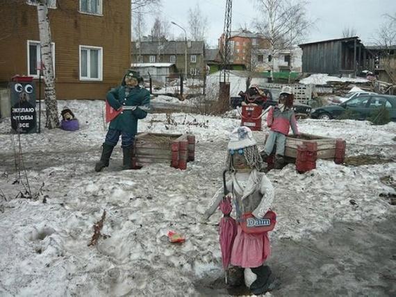Юмор: Детские площадки