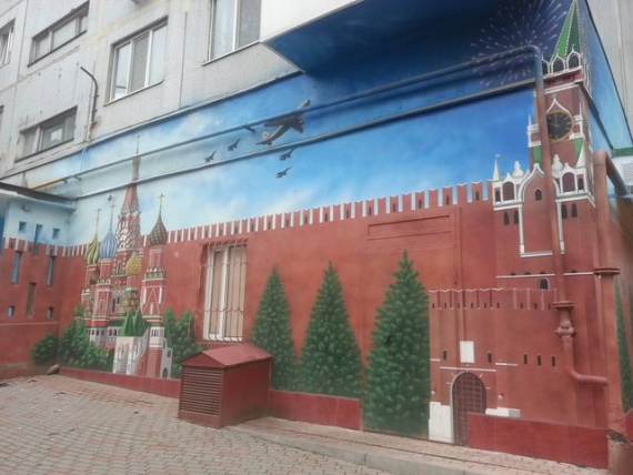 Интересное: Кремлевский дом