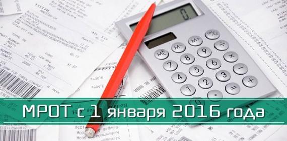 Закон: Изменения в законе в 2016 году
