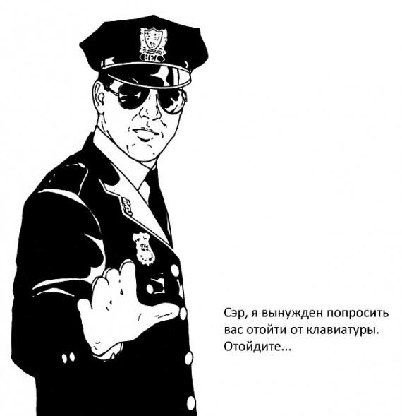 Юмор: Полиция грамотности