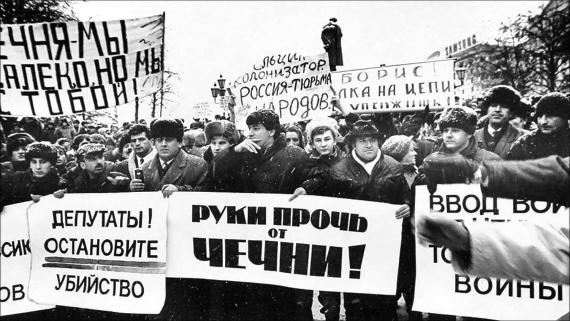 Блог djamix: Чечня и смелые либерасты