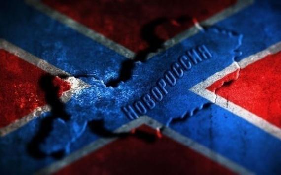 Общество: Если бы Новороссия сдалась