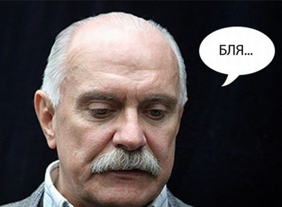 Новости: Михалков проиграл суд Dell