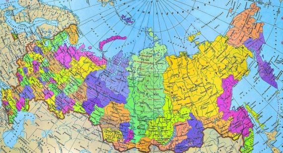 Интересное: Интересные факты о России