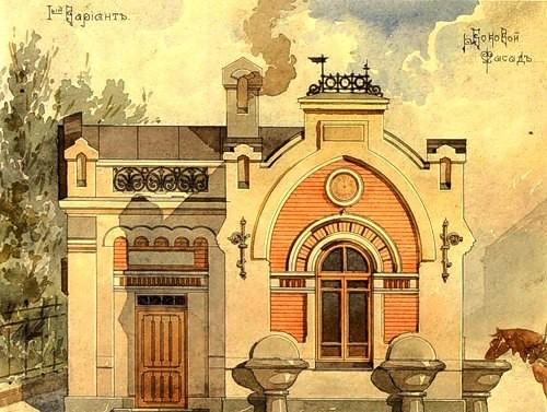 Интересное: История общественных туалетов