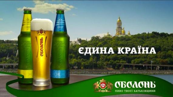 Проишествия: В украинском пиве обнаружили яд