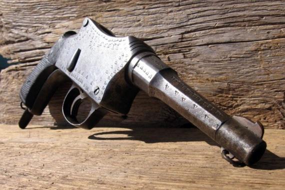 Интересное: Оружие из говна и палок:-)