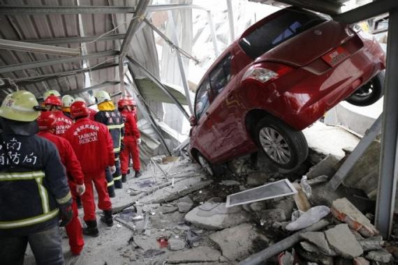 Новости: Землетрясение на Тайване