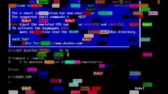 Технологии: Музей компьютерных вирусов