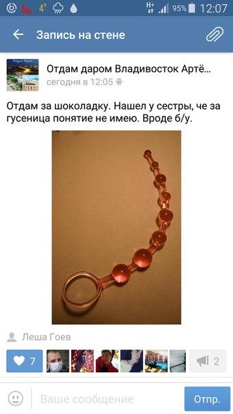 Картинки: Воскресные картинки:-)