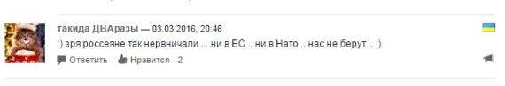 404: Юнкер: Украина не сможет стать членом ЕС лет 25