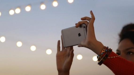 Технологии: Фишки IPhone