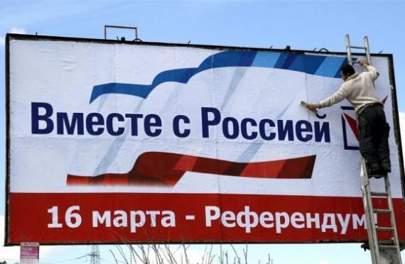 Общество: Утро 16 марта 2014 г.  Референдум в Крыму. Как это было.