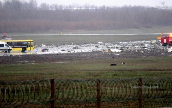 Проишествия: Под Ростовом-на-Дону разбился Boeing 737-800