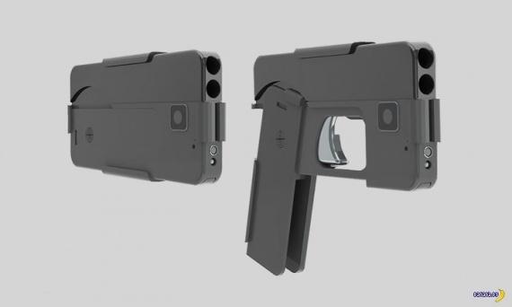 Интересное: Смартфон-пистолет