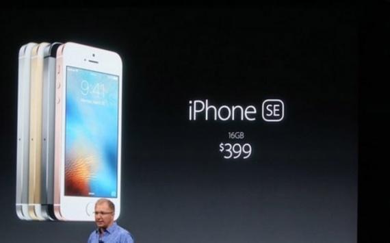 Технологии: Новый iPhone 5SE