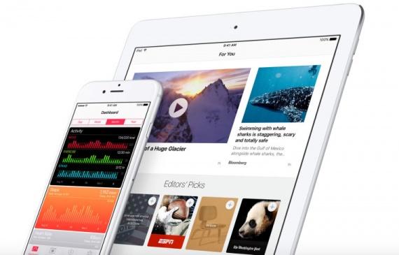 Технологии: Apple выпустили обновленную iOS 9.3 для решения проблемы с активацией старых устройств