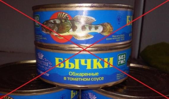 Общество: 5 «смертных грехов» на рыбалке