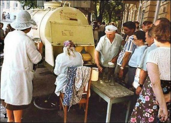 Общество: Семидесятые в СССР