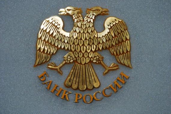 Новости: В России появятся банкноты в 200 и 2000 рублей