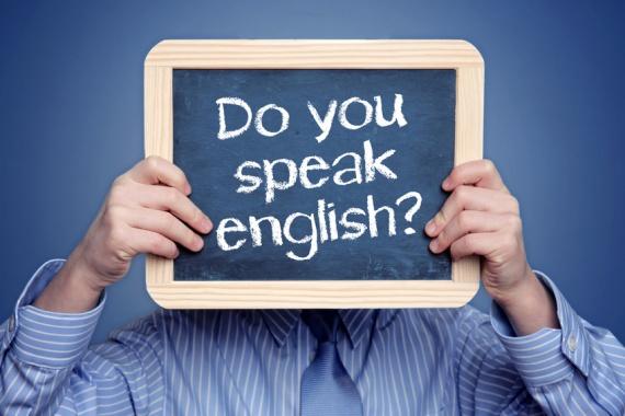 Интересное: Основные английские слова