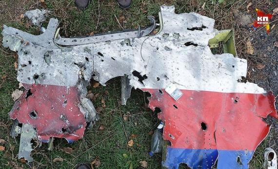 Проишествия: Малайзийский «Боинг» сбили украинские истребители