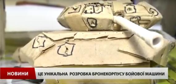 404: Уникальные разработки украинской оборонки