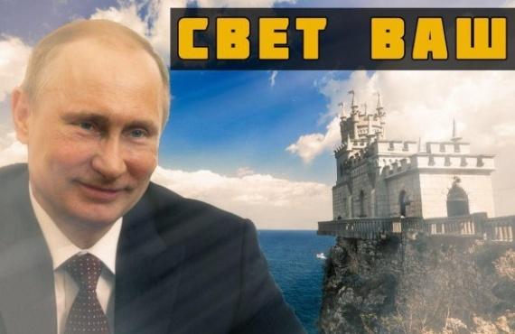Новости: Путин: Мы любую другую блокаду пробьем