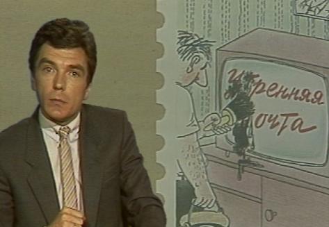 Интересное: Советское телевидение