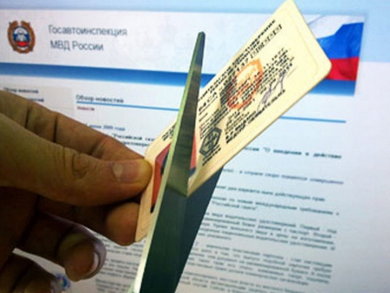 Новости: Водителей будут лишать прав за три нарушения ПДД
