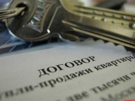 Закон: Сделки с недвижимостью теперь строго через нотариуса