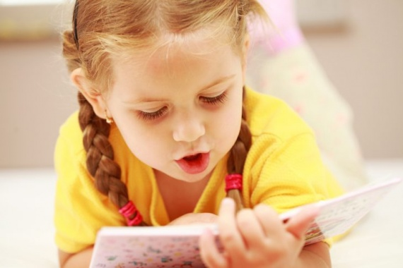 Полезные советы: Что читать ребенку?
