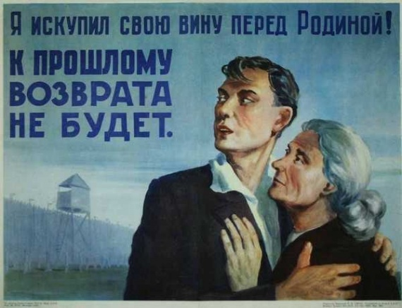 Общество: Бериевская амнистия