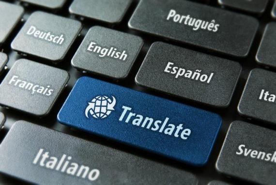 Блог djamix: Как правильно заказать перевод