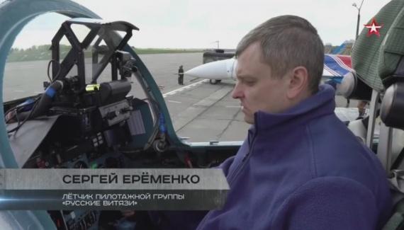Проишествия: В Подмосковье упал истребитель Су-27 (исправлено)