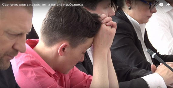 Блог djamix: Гадя Савченко залипает