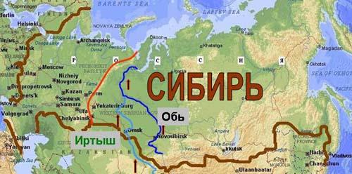 В сибирь пушкин а с русская литература читать