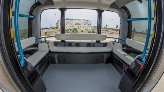 Технологии: Миниавтобус,  напечатанный на 3D-принтере