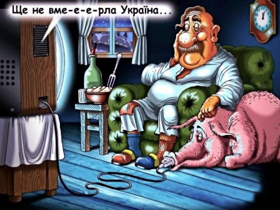 404: Хохлы теперь хотят часть Белоруссии