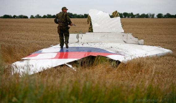 Проишествия: Два года назад под Донецком был сбит «Boeing-777»