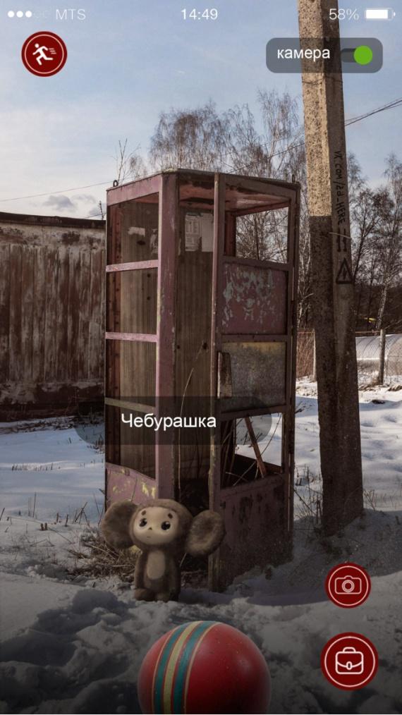 Юмор: Русский Pokemon GO!
