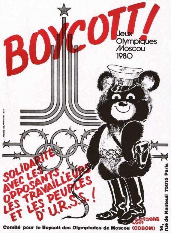 История: XXII летние Олимпийские игры 1980-го года