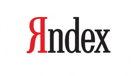 Блог djamix: Продвижение сайта в Яндексе