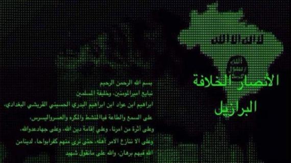 Общество: ИГИЛ выпустило инструкцию с 17 вариантами терактов на Олимпиаде в Рио