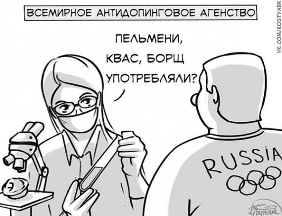 Спорт: Россию не пускают на Олимпиаду в полном составе