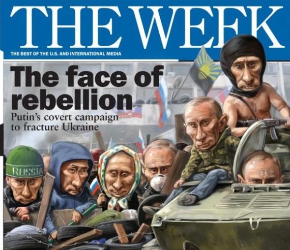 Политика: Троянские кони Путина