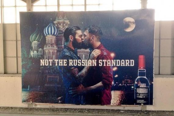 Безумный мир: Реклама белорусской водки в Берлине