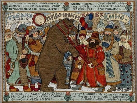 Закон: Интересные законы в истории России